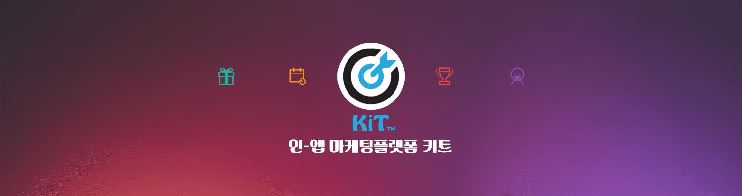 In-App Marketing Platform, KiT