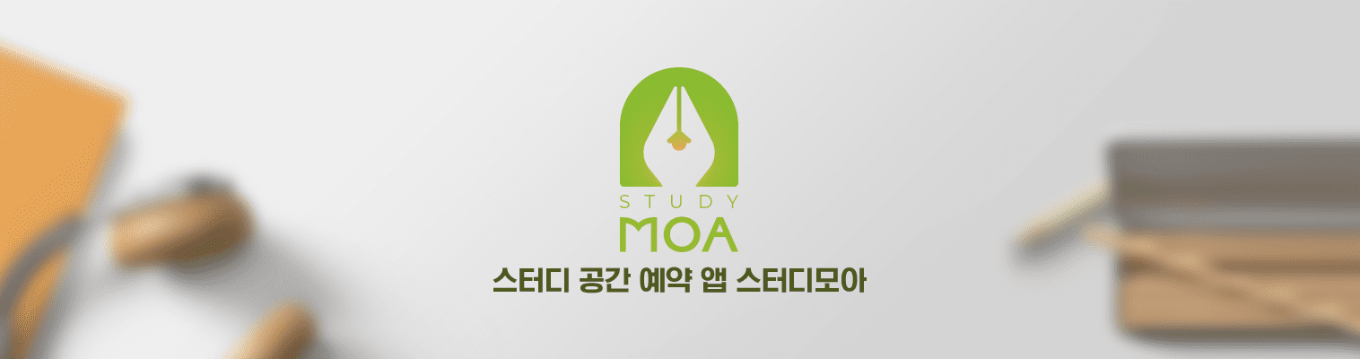 Study Cafe Solution, StudyMoa
